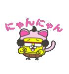 【死語】を使いこなすピヨちち(個別スタンプ:01)