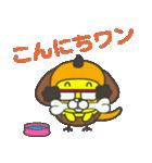 【死語】を使いこなすピヨちち(個別スタンプ:02)