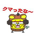 【死語】を使いこなすピヨちち(個別スタンプ:03)