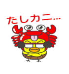 【死語】を使いこなすピヨちち(個別スタンプ:05)