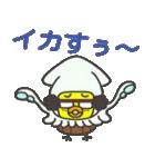 【死語】を使いこなすピヨちち(個別スタンプ:07)