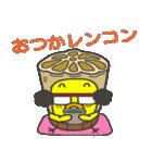 【死語】を使いこなすピヨちち(個別スタンプ:08)
