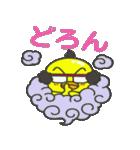【死語】を使いこなすピヨちち(個別スタンプ:30)