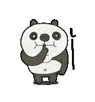 パンダでーす。(個別スタンプ:01)