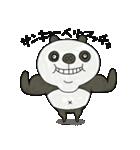 パンダでーす。(個別スタンプ:02)