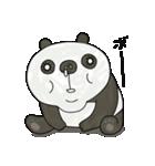 パンダでーす。(個別スタンプ:03)