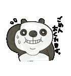 パンダでーす。(個別スタンプ:05)