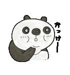 パンダでーす。(個別スタンプ:07)