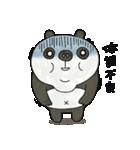 パンダでーす。