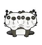 パンダでーす。(個別スタンプ:10)