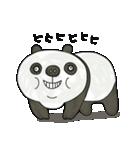 パンダでーす。(個別スタンプ:12)