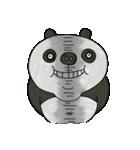 パンダでーす。(個別スタンプ:14)