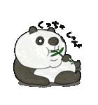 パンダでーす。(個別スタンプ:16)