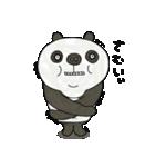 パンダでーす。(個別スタンプ:17)