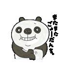 パンダでーす。(個別スタンプ:20)