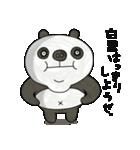 パンダでーす。(個別スタンプ:21)