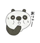 パンダでーす。(個別スタンプ:27)