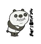 パンダでーす。(個別スタンプ:28)