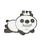 パンダでーす。(個別スタンプ:29)
