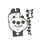 パンダでーす。(個別スタンプ:35)