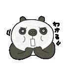 パンダでーす。(個別スタンプ:36)