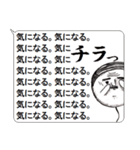 風船バーコード(個別スタンプ:02)