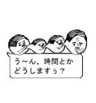 風船バーコード(個別スタンプ:03)