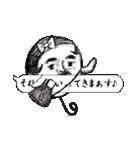 風船バーコード(個別スタンプ:08)