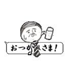 風船バーコード(個別スタンプ:09)