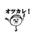 風船バーコード(個別スタンプ:10)