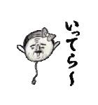 風船バーコード(個別スタンプ:13)