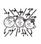 風船バーコード(個別スタンプ:16)