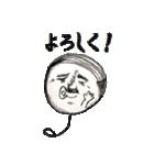 風船バーコード(個別スタンプ:20)