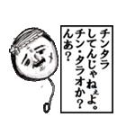 風船バーコード(個別スタンプ:25)