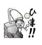 風船バーコード(個別スタンプ:28)