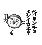 風船バーコード(個別スタンプ:30)