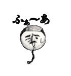 風船バーコード(個別スタンプ:35)