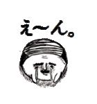 風船バーコード(個別スタンプ:36)