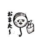 風船バーコード(個別スタンプ:40)