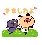 春パンツ♪踊るパンパカパンツ(個別スタンプ:01)