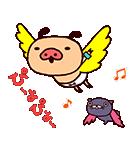 春パンツ♪踊るパンパカパンツ(個別スタンプ:03)