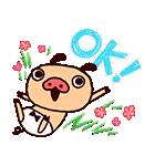春パンツ♪踊るパンパカパンツ(個別スタンプ:04)