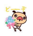 春パンツ♪踊るパンパカパンツ(個別スタンプ:05)