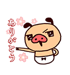 春パンツ♪踊るパンパカパンツ(個別スタンプ:07)