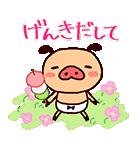 春パンツ♪踊るパンパカパンツ(個別スタンプ:08)