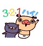 春パンツ♪踊るパンパカパンツ(個別スタンプ:09)
