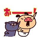 春パンツ♪踊るパンパカパンツ(個別スタンプ:11)