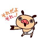 春パンツ♪踊るパンパカパンツ(個別スタンプ:15)