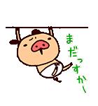 春パンツ♪踊るパンパカパンツ(個別スタンプ:19)
