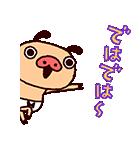 春パンツ♪踊るパンパカパンツ(個別スタンプ:21)